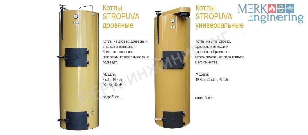 OKI ML1120-RU принтер